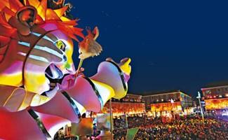 Carnaval de Nice 2017 à proximité de l'hôtel Le Royal*** à Nice